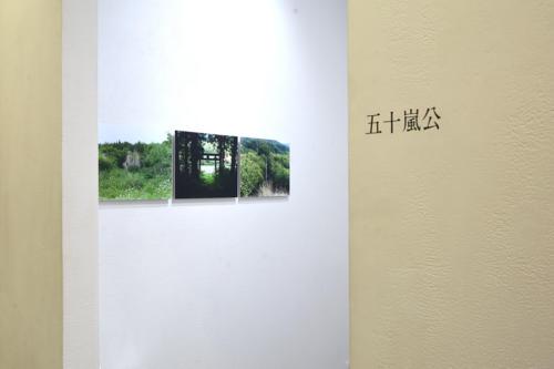 18_09_fukeizu075