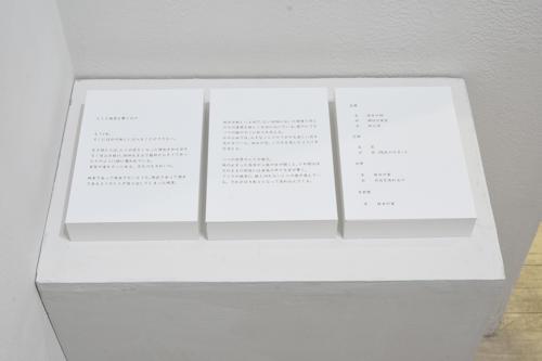 18_09_fukeizu092