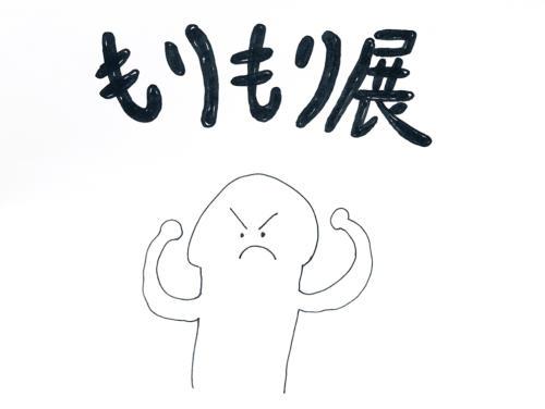 18_10_dokidokiclub001