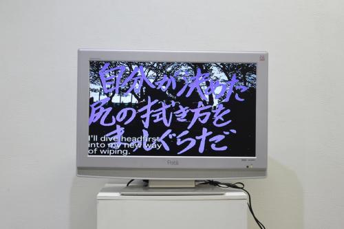 18_10_dokidokiclub101