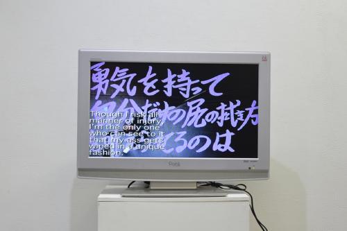 18_10_dokidokiclub103
