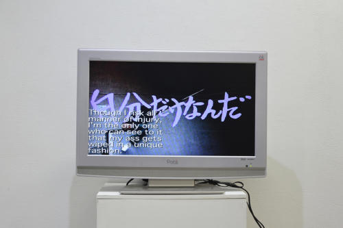 18_10_dokidokiclub104