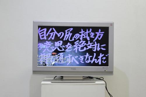 18_10_dokidokiclub105