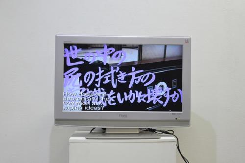 18_10_dokidokiclub106