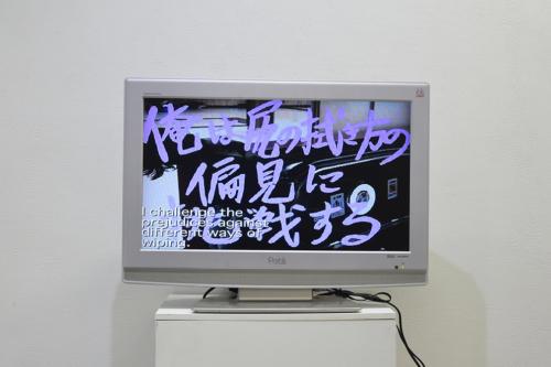 18_10_dokidokiclub108