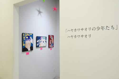 18_10_hayakawasaori002