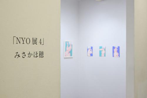 18_10_misakahoho003