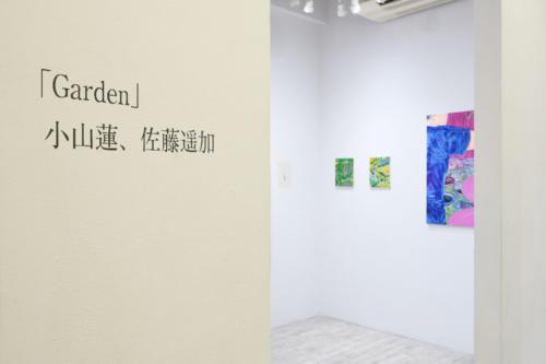 18_11_garden003