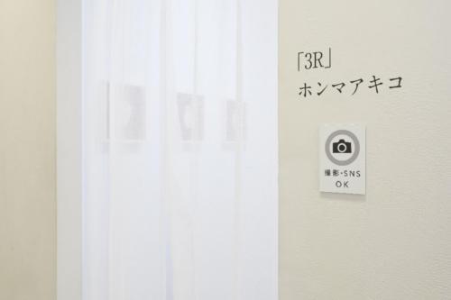 18_11_honmaakiko002