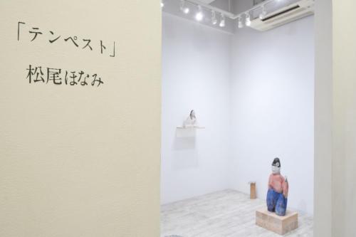 18_11_matsuohonami002