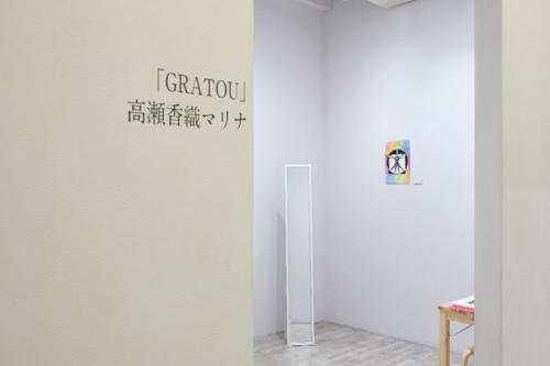 18_11_takasekaorimarina002
