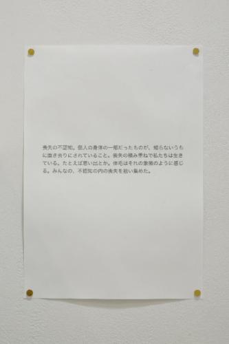 18_12_imaimomoko016
