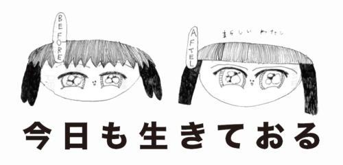 18_12_morokawamoromi001