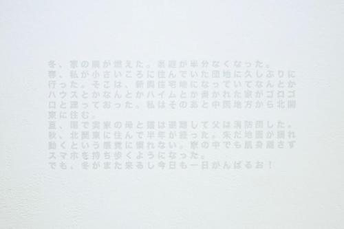18_12_morokawamoromi017