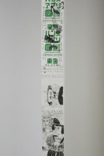 18_12_morokawamoromi036