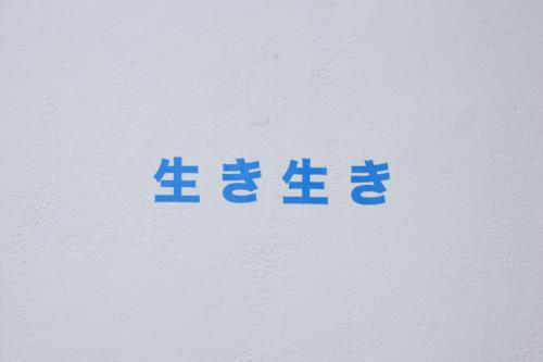 18_12_morokawamoromi040