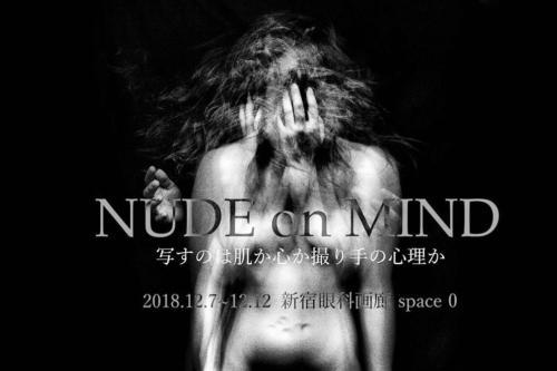18_12_nudeonmind001