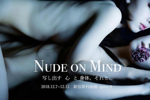 18_12_nudeonmind002