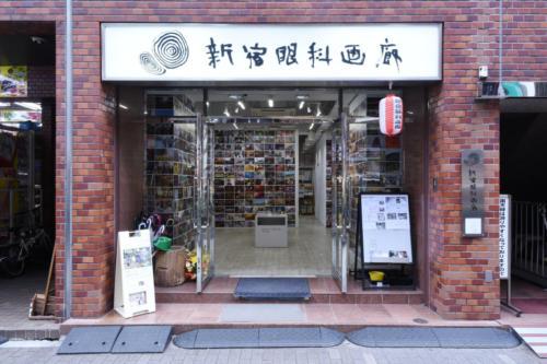 19_01_kanekoyama059