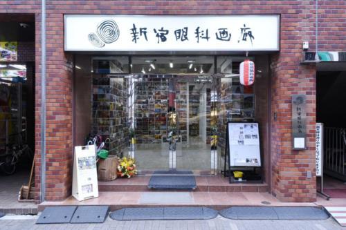 19_01_kanekoyama060