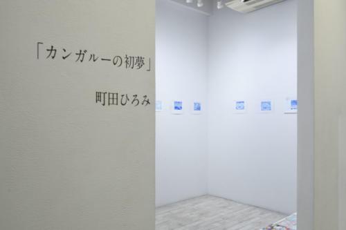 19_01_machida002