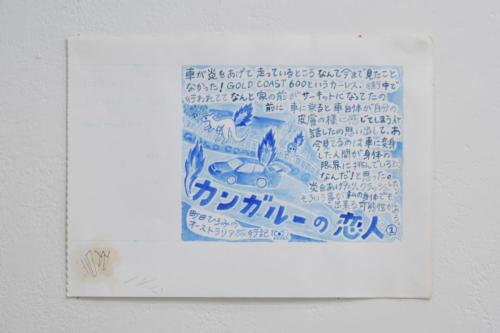 19_01_machida049
