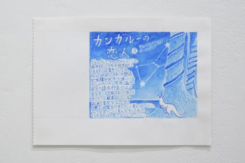 19_01_machida051