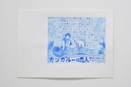 19_01_machida053
