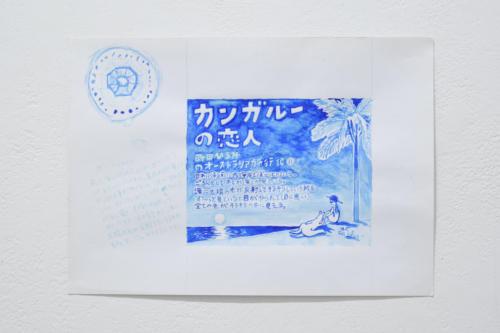 19_01_machida059