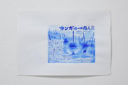 19_01_machida060