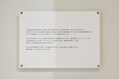 19_01_numata017