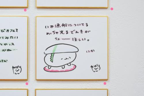 19_01_ybi017