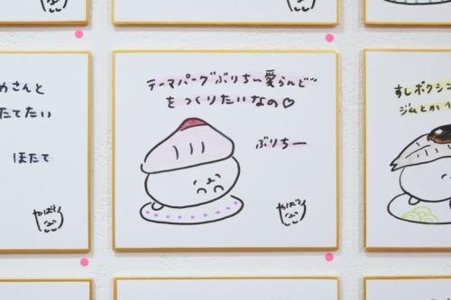 19_01_ybi018