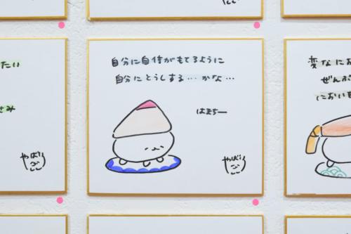 19_01_ybi019