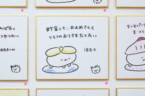 19_01_ybi020