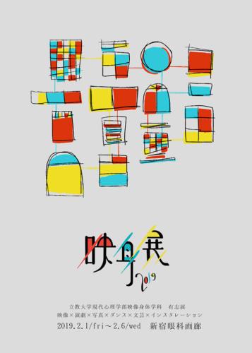 19_02_eishin001