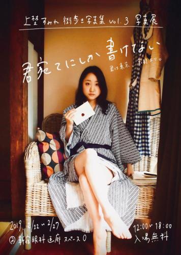 19_02_ueno001