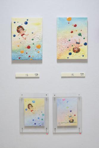 19_03_harumiduru019