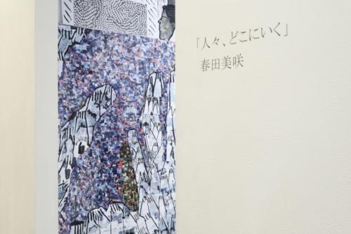 19_03_haruta002