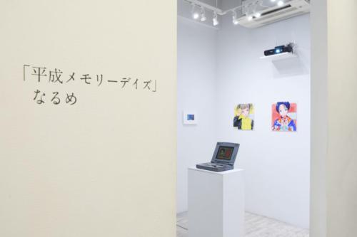 19_03_narume002