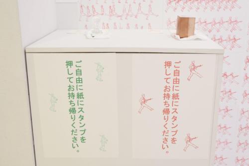 19_03_shimoyaki051