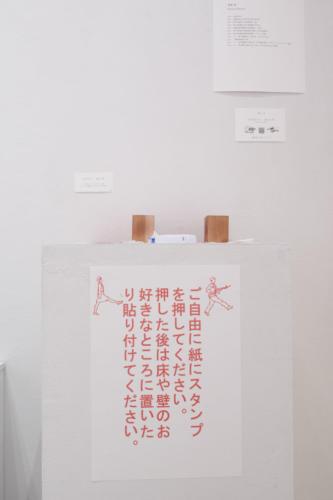 19_03_shimoyaki068