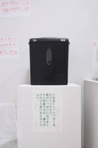19_03_shimoyaki071