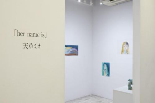 19_04_amakusa002