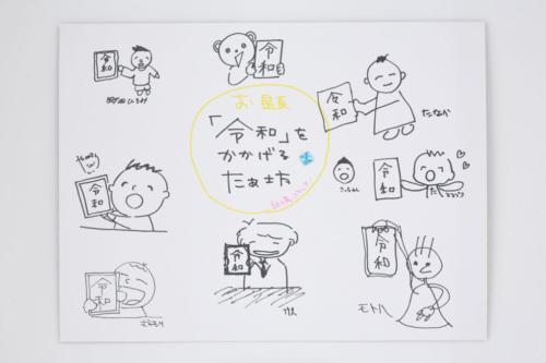 19_04_heisei016