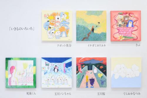 19_04_ikimono015