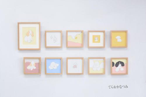 19_04_ikimono039