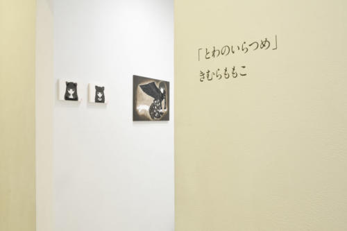 19_04_kimura002