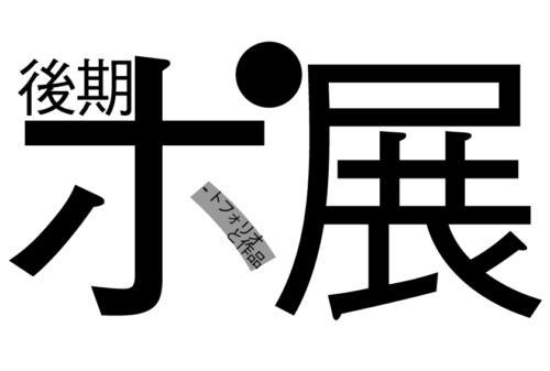 19_04_port_kou001
