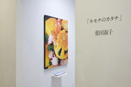 19_04_shigeta002